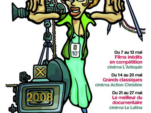 FESTIVAL DE CINEMA BRASILEIRO DE PARIS